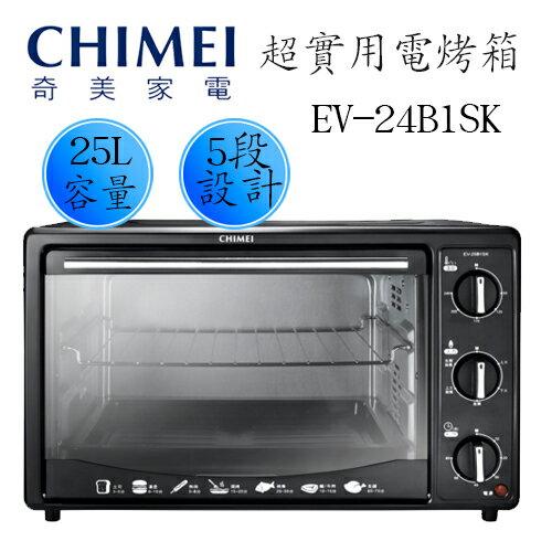 CHIMEI 奇美 25L 旋風電烤箱 EV~25B1SK