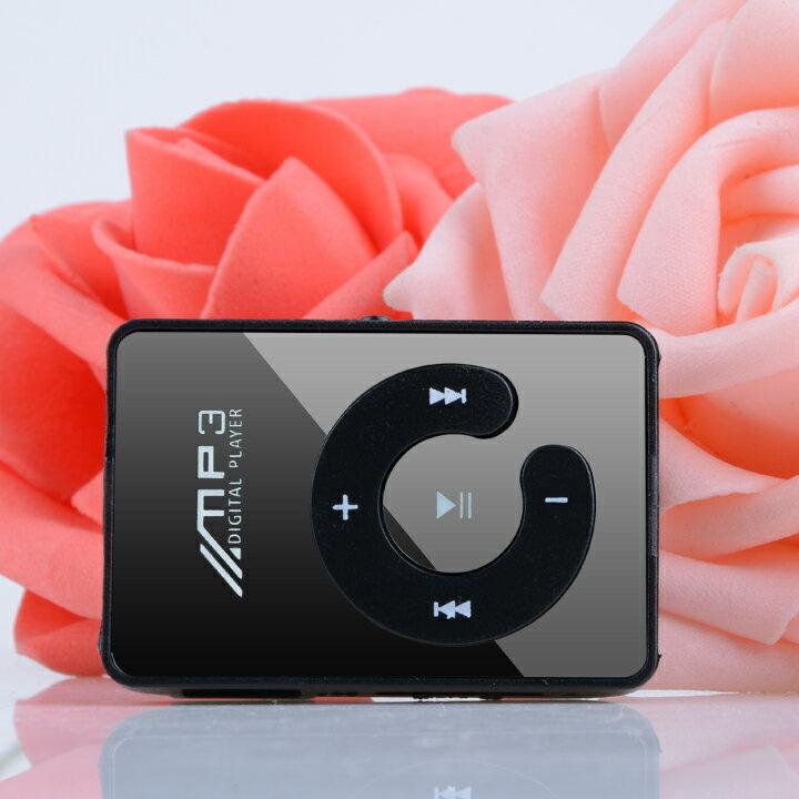 Mini Clip Sport MP3 (Black) 1