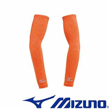 32TY6G1353(橘)防曬必備彈性麻花袖套 【美津濃MIZUNO】