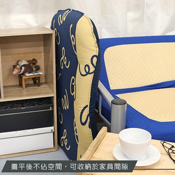 和室椅 和室電腦椅 休閒椅 《卡蜜拉扶手和室椅》-台客嚴選 7