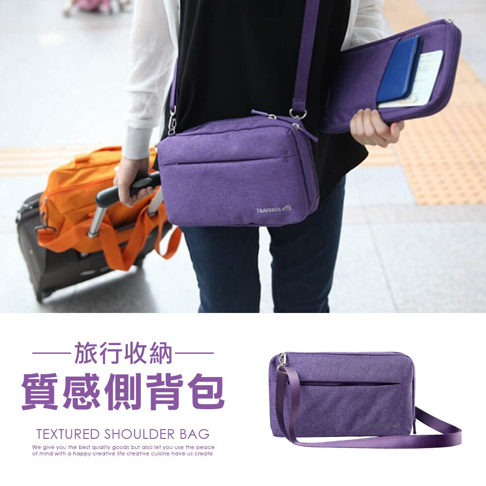 防水 側背包~PA~029~斜背包 包包 大容量收納 布料加厚 升級