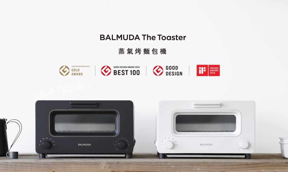【日本BALMUDA】The Toaster 蒸氣烤麵包機K01J 原廠公司貨【滿3000送10%點數】 6