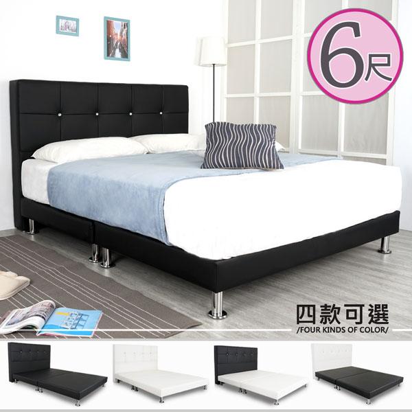 加人床床台床架臥室《YoStyle》芮卡娜皮革床組-雙人加大6尺(四色)