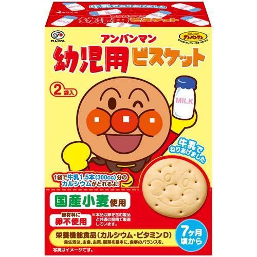 日本代購預購 可超取 滿600免運費 麵包超人 幼兒專用 寶寶營養補給餅乾 5盒入 790-742