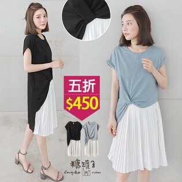 ★原價900五折450★糖罐子造型扭結百摺假兩件洋裝→預購【E49521】