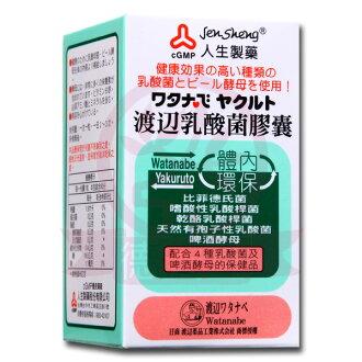 人生製藥 渡邊乳酸菌膠囊(60粒)X1