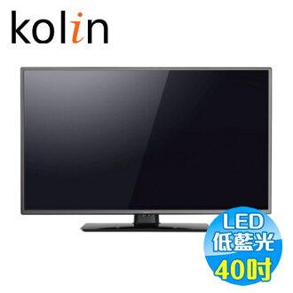 歌林 Kolin 40吋LED液晶電視 KLT-40ED02