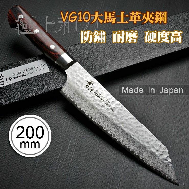 【日本進口菜刀】 堺孝行 33層槌目大馬士革 劍型牛刀 VG10  200mm 7400 0