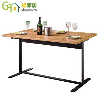 【綠家居】克雷 木紋4.3尺實木餐桌(二色可選)