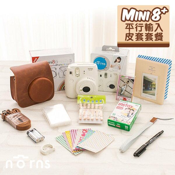 NORNS【MINI8+PLUS皮套套餐】平輸空白底片壓克力相框自拍鏡