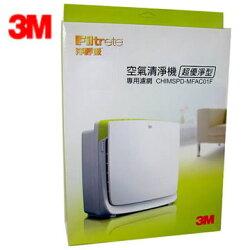 3M清淨機濾網優淨MFAC01F ( 外箱國條835603 MFAC01F ) 空氣清淨機 清淨機 濾網【迪特軍】