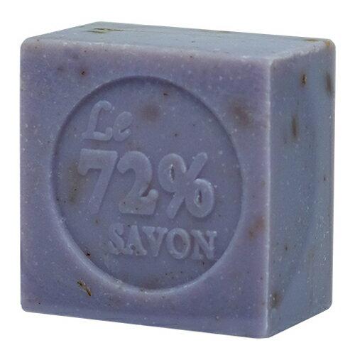 《雪文洋行》南法山城時光(薰衣草)72%馬賽皂-110g±10g