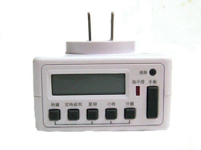 110,220V兩用多功能電子定時器(家用型/插座型)