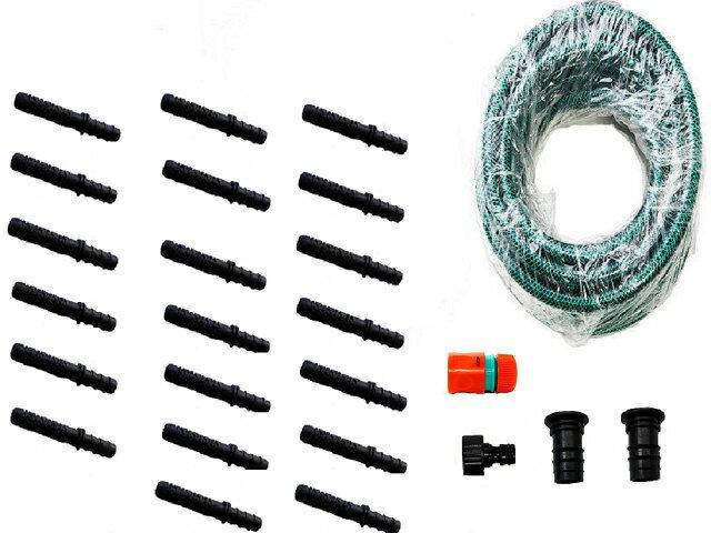16mm水管連接式15公尺滴灌管套裝組合