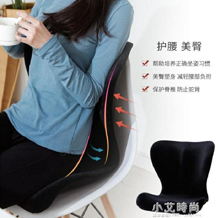 【快速出貨】日本護腰脊椎辦公室坐墊久坐不累神器糾正坐姿防駝背美臀椅墊靠墊 創時代 雙12購物節