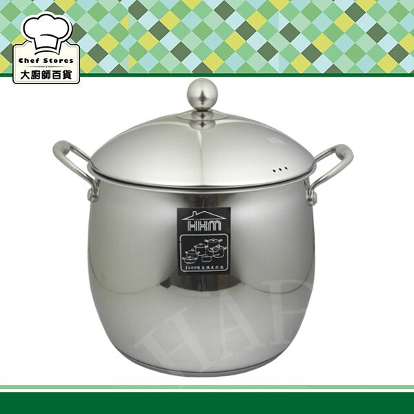 HKM義式不銹鋼鼓型湯鍋20cm鍋身加高容量加大-大廚師百貨