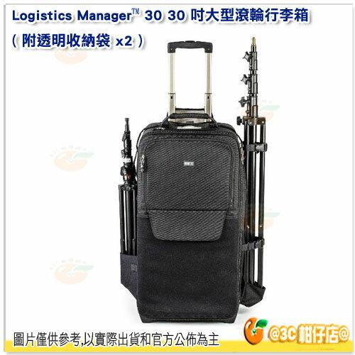 創意坦克 Thinktank Logistics Manager 30 吋 大型滾輪 行李箱 公司貨 TTP576