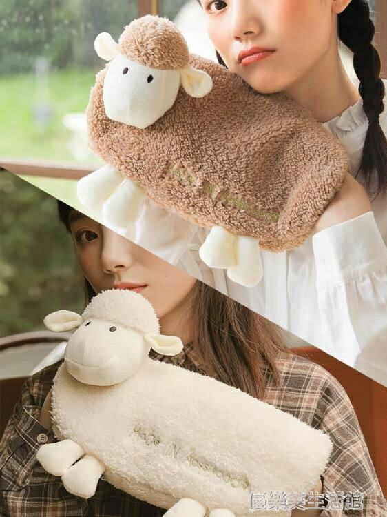 85折免運-暖寶寶女充電式熱水袋敷暖肚子暖水袋冬季可愛韓版注水毛絨暖手寶