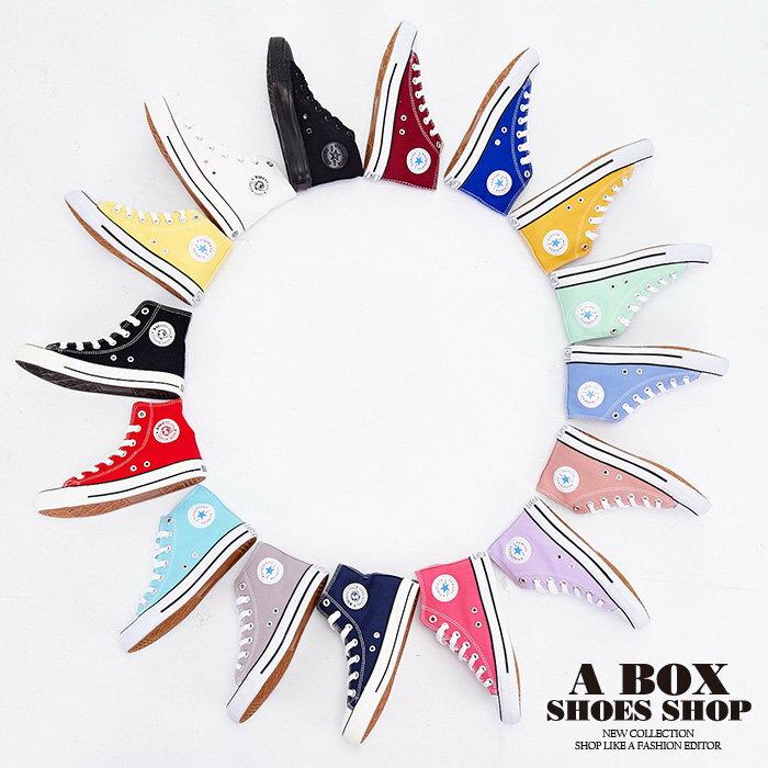 │格子舖【16種顏色】經典不敗百搭‧基本款高筒帆布鞋(女碼35~39) AH9120 0