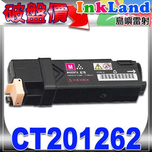 FUJI XEROX CT201262 環保碳粉匣 紅色    :C1190FS~ CT2