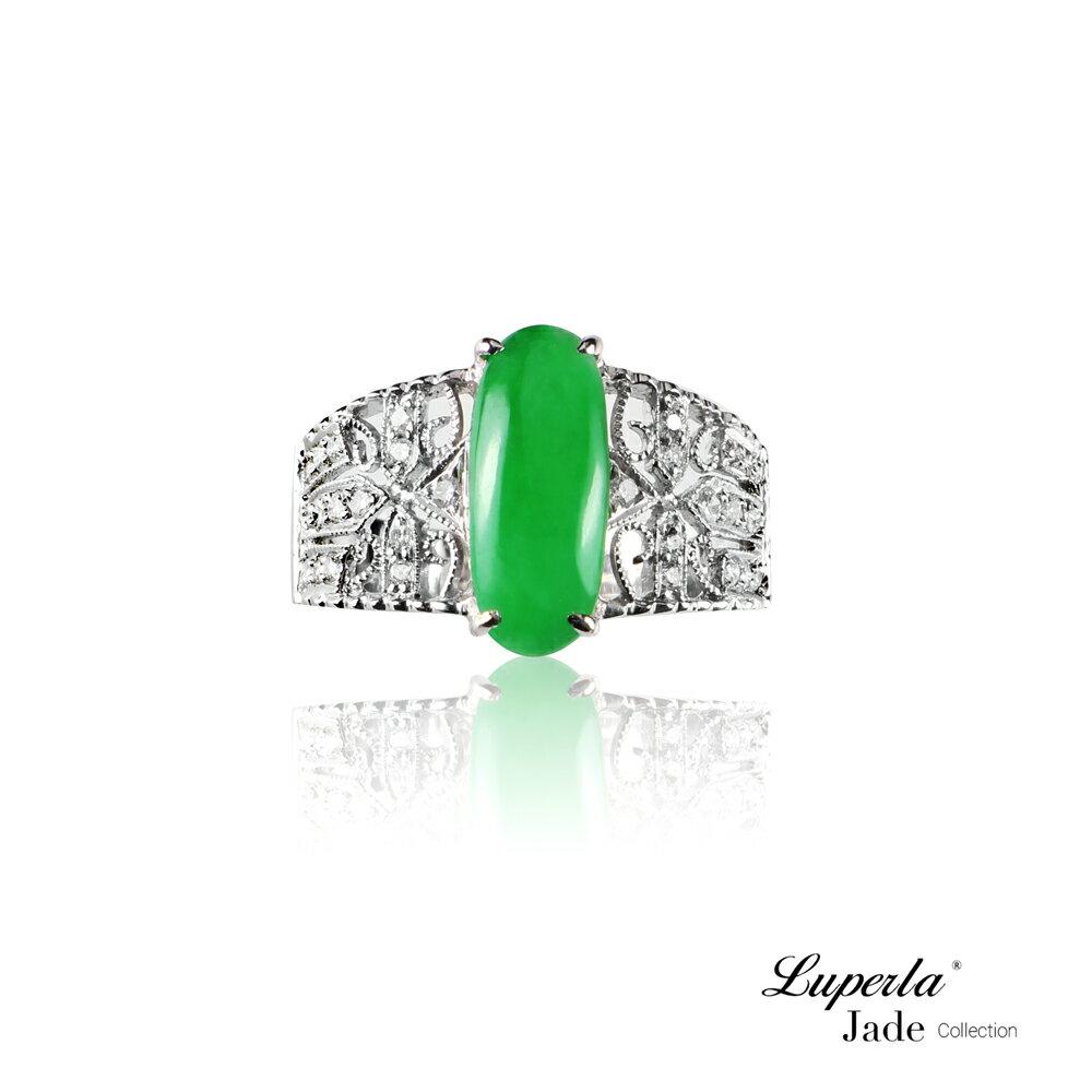 大東山珠寶 擁抱信仰 天然緬甸正陽綠A貨翡翠 頂級真鑽18K白金戒 0