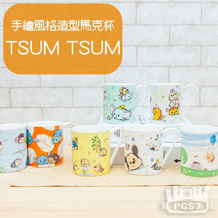 PGS7 日本迪士尼系列商品 - TSUM TSUM 手繪 風格 造型 馬克杯 小飛象 維尼 小鹿斑比 史迪奇 【SED5019】