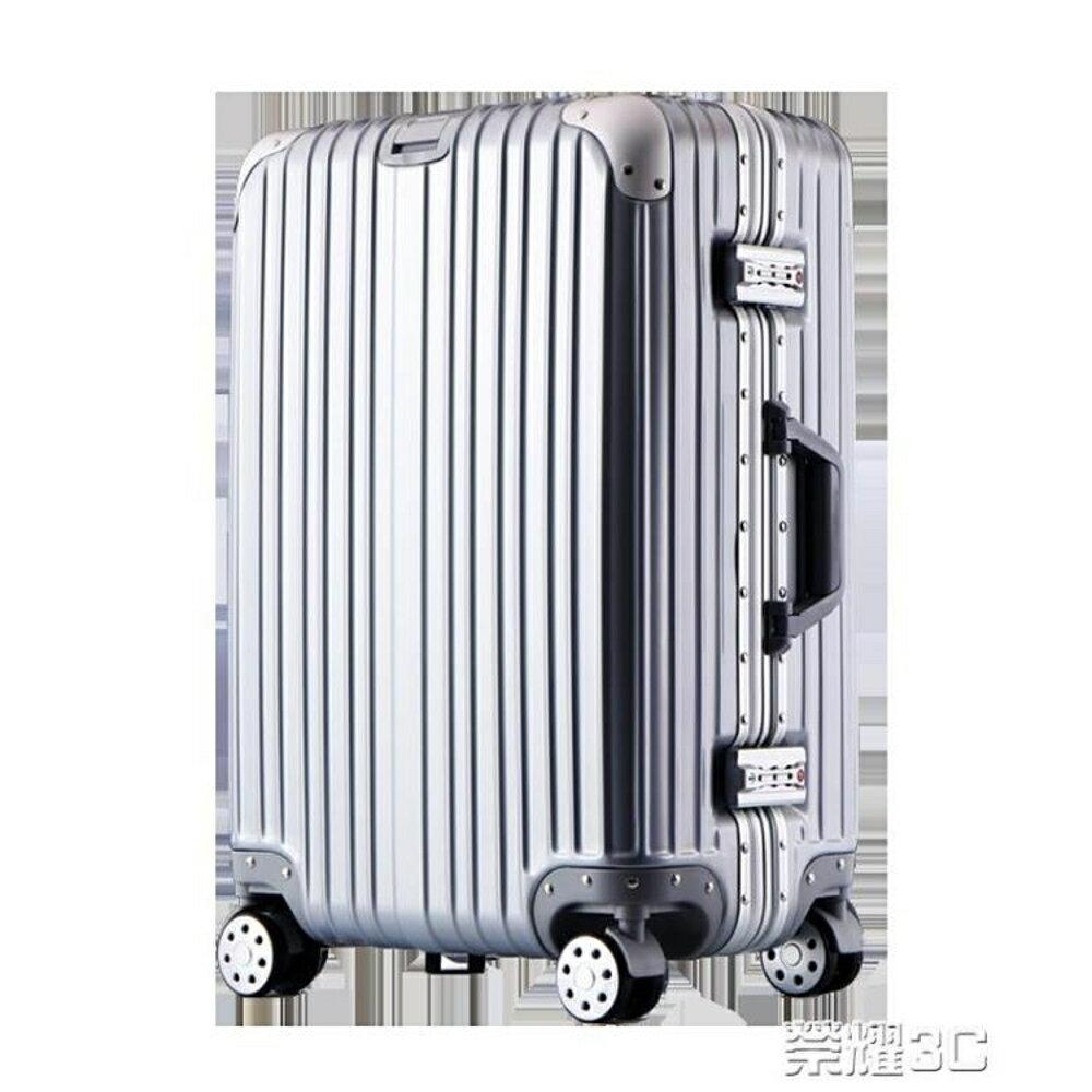 行李箱 拉桿旅行密碼箱子20寸24小26超大容量22學生鋁框萬向輪 女行李箱 JD 清涼一夏特價