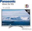 【佳麗寶】-(Panasonic國際牌)32吋IPS LED液晶電視【TH-32E410W】