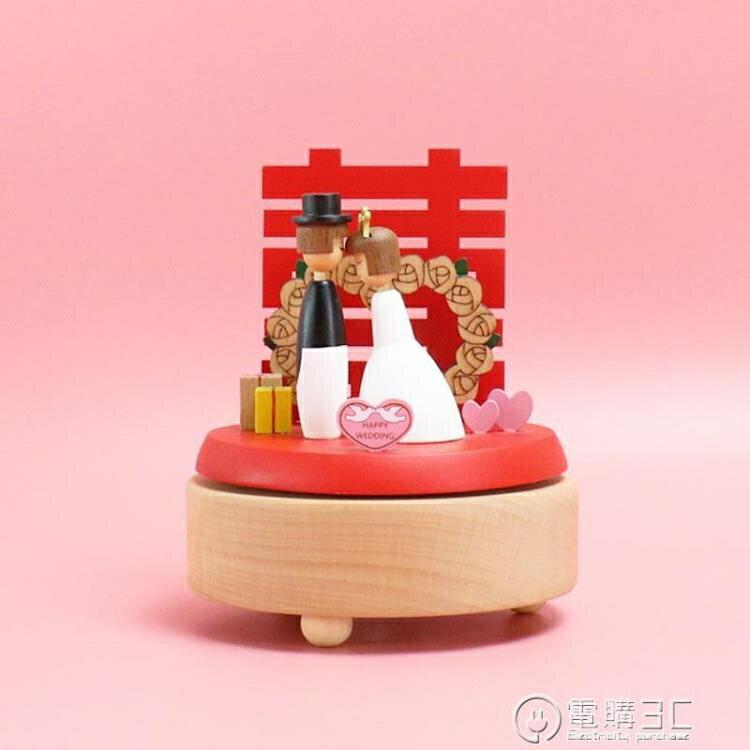旋轉八音盒木質婚禮音樂盒送女友女生閨蜜生日結婚禮物新郎新娘     新年钜惠