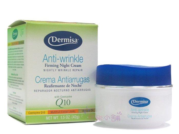 【彤彤小舖】美國品牌 Dermisa 抗皺無瑕撫紋霜 Anti-Wrinkle 42g