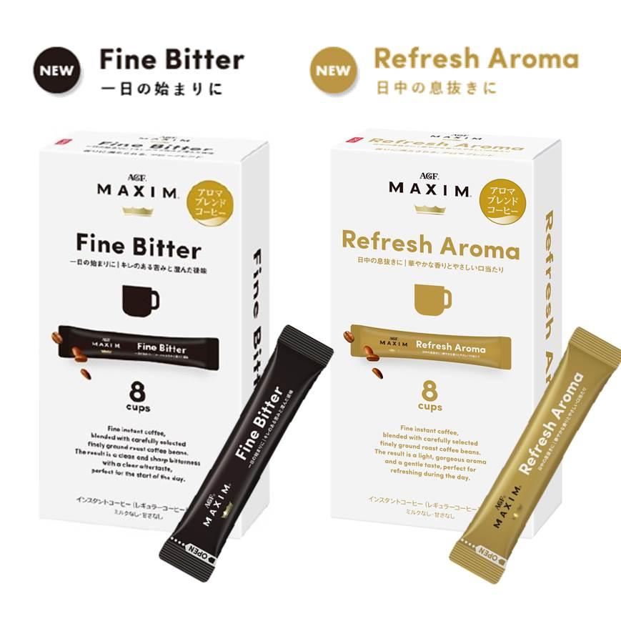 【AGF MAXIM】即溶研磨咖啡粉-黑咖啡 8本入 16g FreshAroma香醇 / FineBitter濃郁 3.18-4 / 7店休 暫停出貨 1