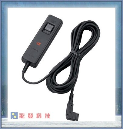 【原廠快門線】SONY 原廠5m快門遙控器 RM-L1AM 含稅開發票公司貨