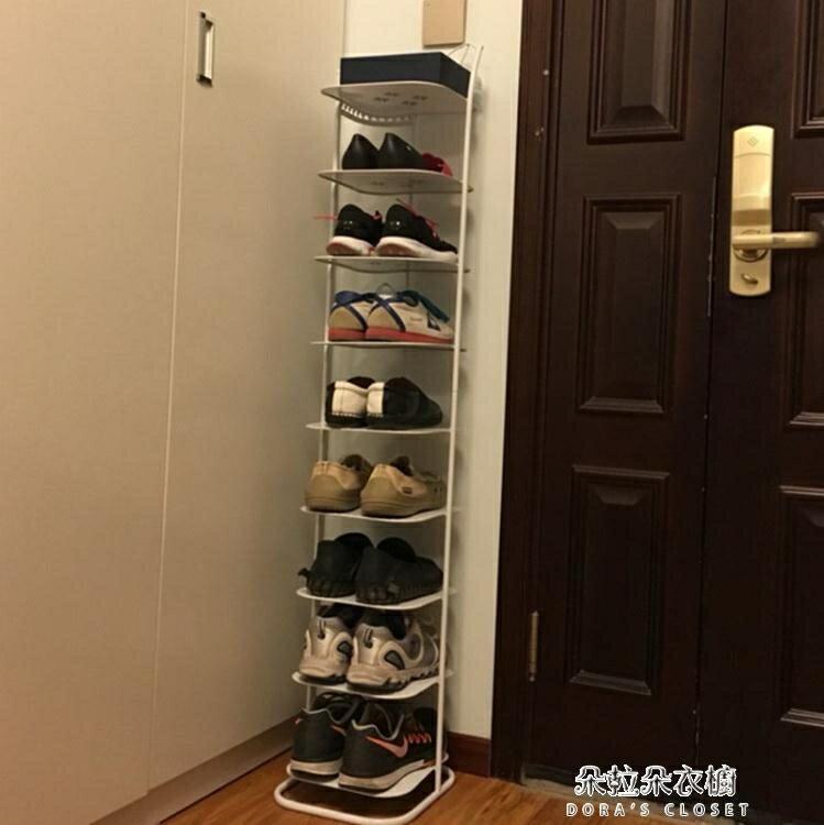 居家用品 鞋架 防塵九多層收納金屬簡易小鞋櫃子經濟型家用客廳鐵藝鞋架 免運