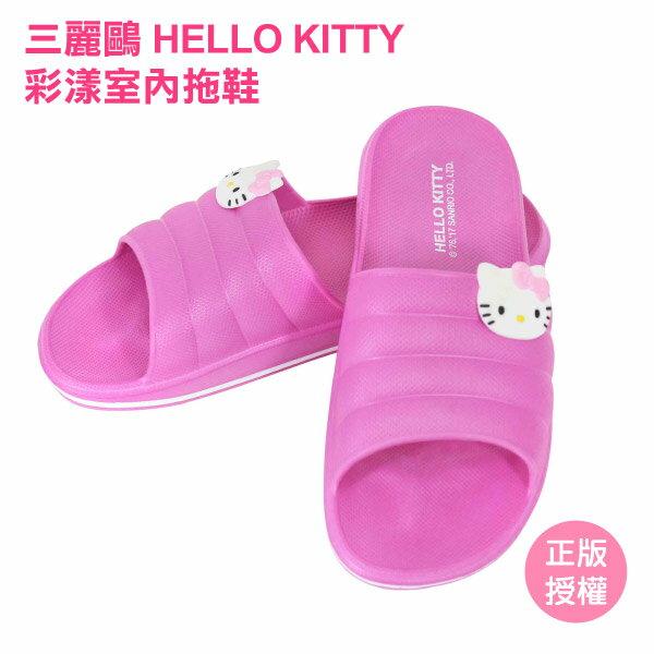 HELLO KITTY 彩漾室內拖鞋-桃紅 23.5-26.5cm尺碼齊全 塑膠拖鞋 Sanrio 三麗鷗〔蕾寶〕