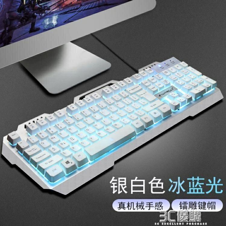 「樂天優選」筆電鍵盤 烽火狼K12金屬USB有線發光標準鍵盤機械手感背光標準鍵盤懸浮式HM