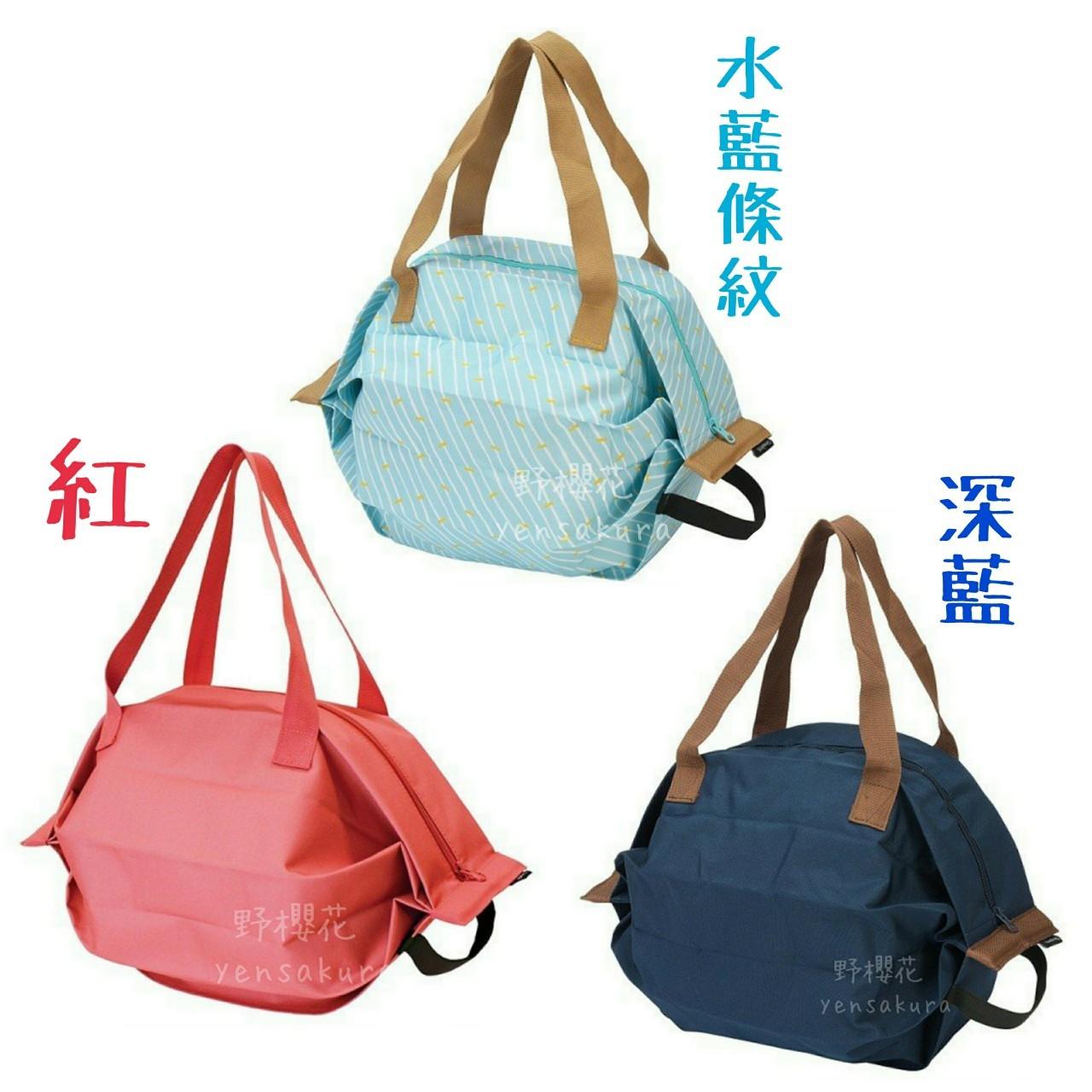 日本MARNA Shupatto 環保保冷袋 保溫袋M 可折疊口袋包 秒收袋 手提袋 手提包4976404444534 4976404444527[野櫻花]