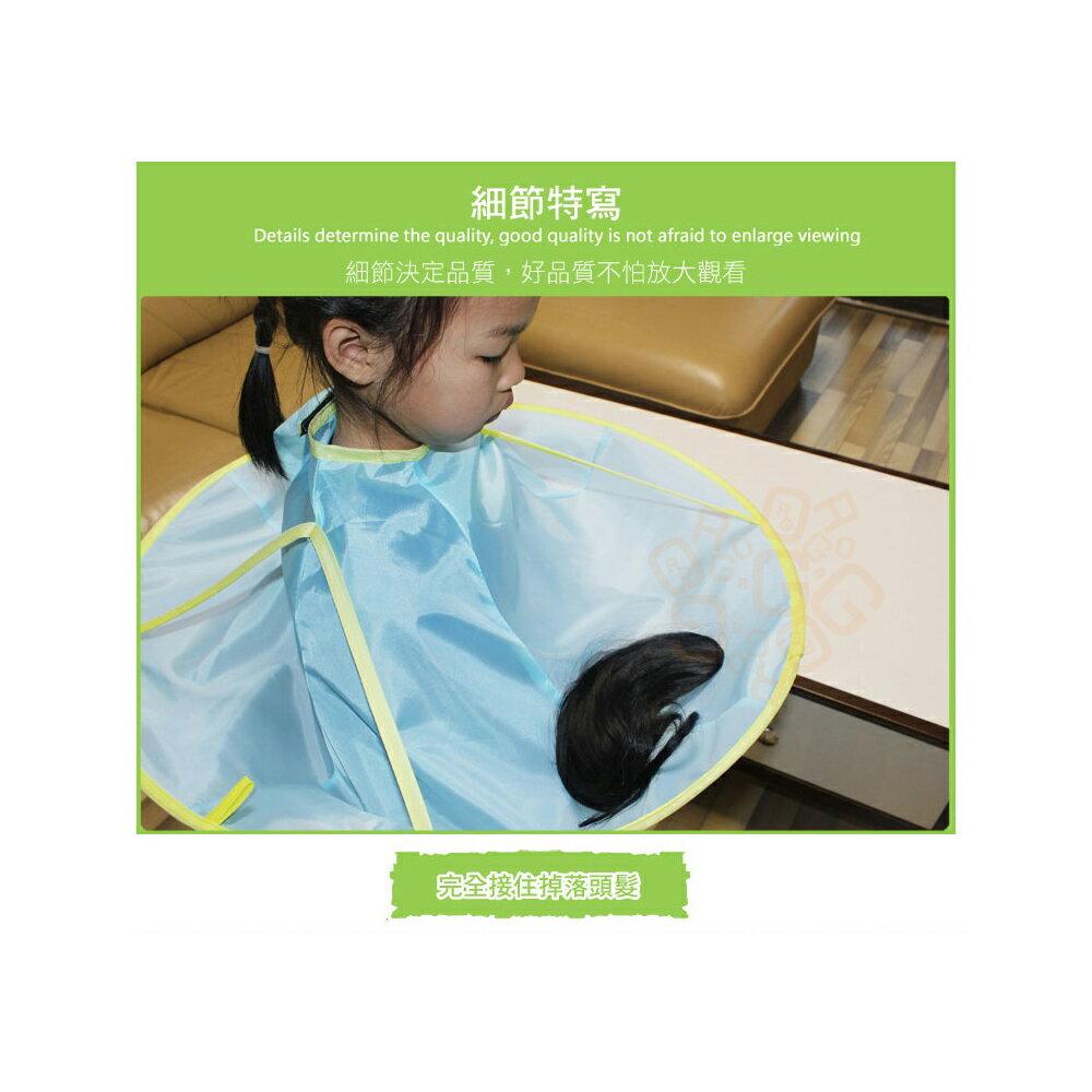 ORG《SD1464》頭髮不亂飛~DIY 剪髮斗篷圍兜 兒童 小孩 寶寶 剪髮圍巾 圍裙 理髮圍兜 理髮衣 嬰幼兒用品 6
