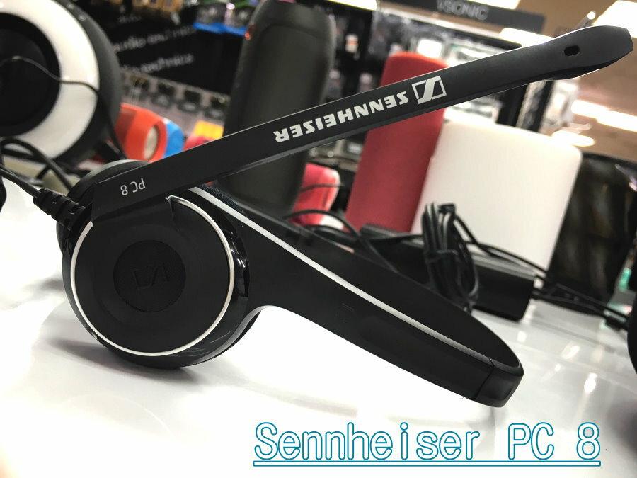 <br/><br/>  德國聲海 SENNHEISER PC 8 USB 耳機麥克風 店面提供試聽 宙宣公司貨<br/><br/>