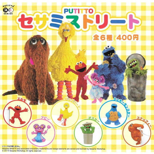 全套6款【日本正版】芝麻街 杯緣公仔 扭蛋 轉蛋 杯緣子 Sesame Street KITAN 奇譚 - 301998