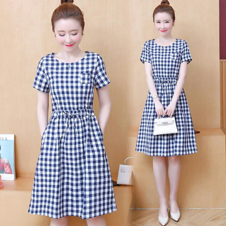 棉麻洋裝 小個子格子連身裙女夏季2021新款大碼文藝收腰顯瘦氣質短袖裙【快速出貨】
