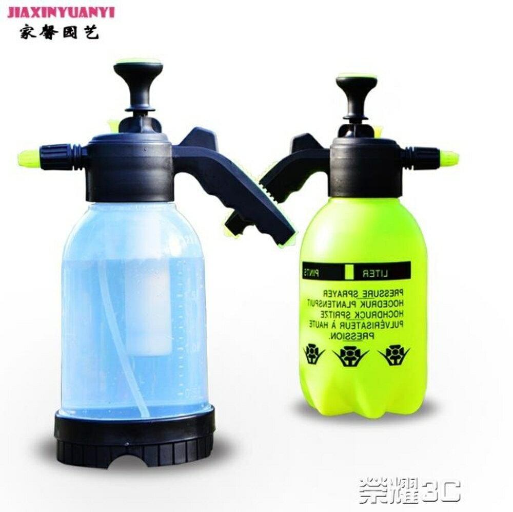 免運 噴霧器 2L噴壺氣壓式噴水壺澆花灑水壺高壓力消毒噴霧器園藝養花工具噴壺