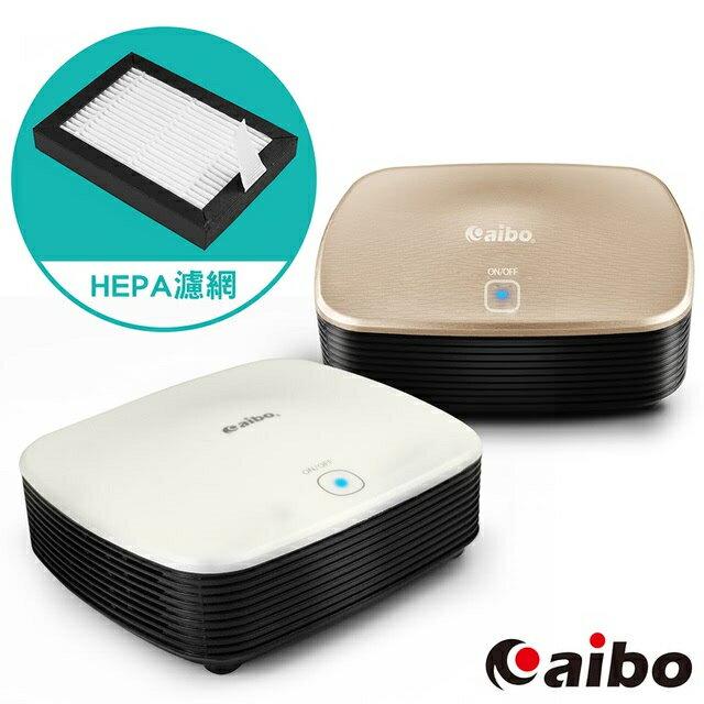 aibo 居家/車用負離子空氣淨化機 多功能空氣清淨機 負離子淨化 空氣清淨器 空氣淨化器