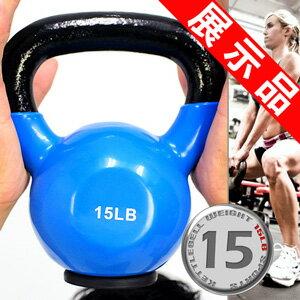 KettleBell包膠15磅壺鈴^(橡膠底座^)^(展示品^)浸膠15LB拉環啞鈴.搖擺