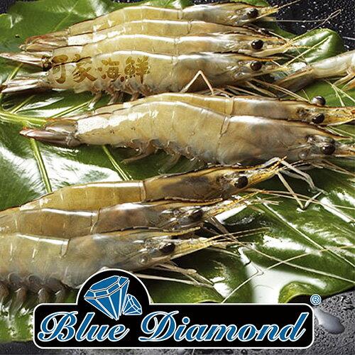 頂級藍鑽蝦【榮獲最高四星級BAP國際標準】約30-40隻(4盒入組)每盒1kg±10%
