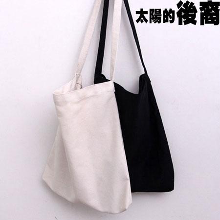 肩背包  太陽的後裔 韓劇同款素色帆布包托特購物環保包【O3018】☆雙兒網☆