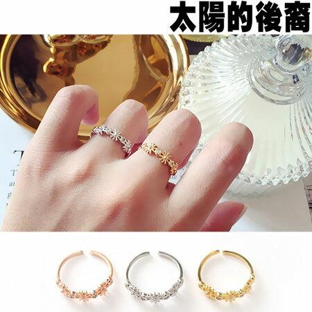戒指 韓劇同款耀眼雛菊造型戒指【O3066】☆雙兒網☆ 1