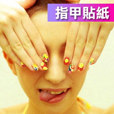 ☆雙兒網☆【AO2191】千款DIY韓式繽紛3D指甲貼媲美YET 可搭配光療OPI.PASTEL.UNT指甲油(XF801-XF867)