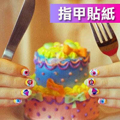 ☆雙兒網☆【AO2191】千款DIY韓式繽紛3D指甲貼媲美YET 可搭配光療OPI.PASTEL.UNT指甲油(XF868-XF1079)
