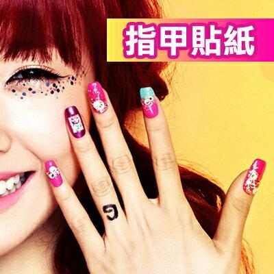☆雙兒網☆【AO2191】千款DIY韓式繽紛3D指甲貼媲美YET 可搭配光療OPI.PASTEL.UNT指甲油(XF001-XF060)