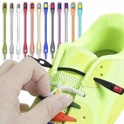 ☆雙兒網☆特價 創意潮人【AO2256】創意彩色矽膠鞋帶(6入一組) 懶人鞋帶